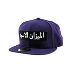 Black Scale Mens The Arabic Scale Fitted Baseball Cap